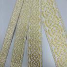 Галуны 2, 3, 4, 5.5 см белый с золотом
